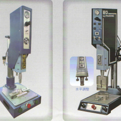 Ultrasonic Catalog 1