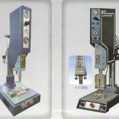 Ultrasonic Catalog 1
